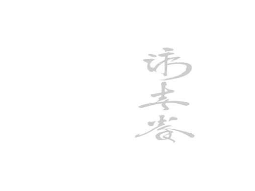 Curso Online de Defesa Pessoal - WingTsun
