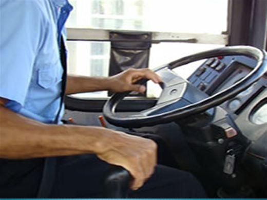 Curso Online de Direção Defensiva para Condutor de Transportes de Passageiros