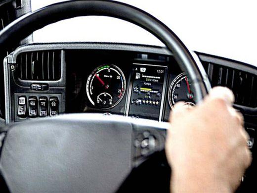 Curso Online de Direção Defensiva para Motorista Profissionais