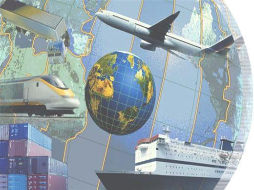 Curso Online de Logística - Fundamentos e Sistemas de Transportes