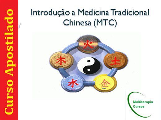 Curso Online de INTRODUÇÃO A MEDICINA TRADICIONAL CHINESA