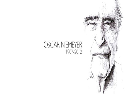 Curso Online de CONFORTO AMBIENTAL 1- conforto termino - obras de Oscar Neimayer DAS