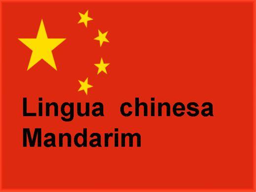 Curso Online de CHINÊS MANDARIM