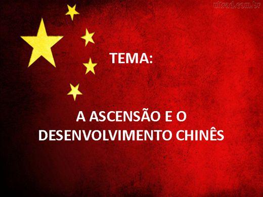 Curso Online de A Ascensão e o Desenvolvimento Chinês
