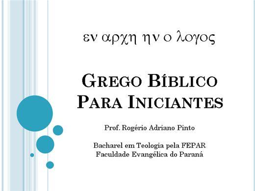 Curso Online de Grego Bíblico para Iniciantes