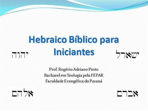 Curso Online de Hebraico Bíblico para Iniciantes