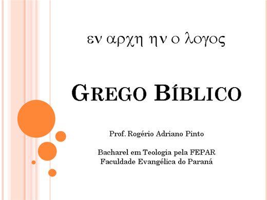 Curso Online de Grego Bíblico