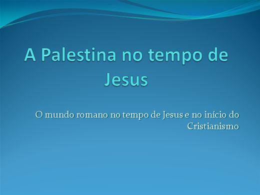 Curso Online de PALESTINA NO TEMPO DE JESUS